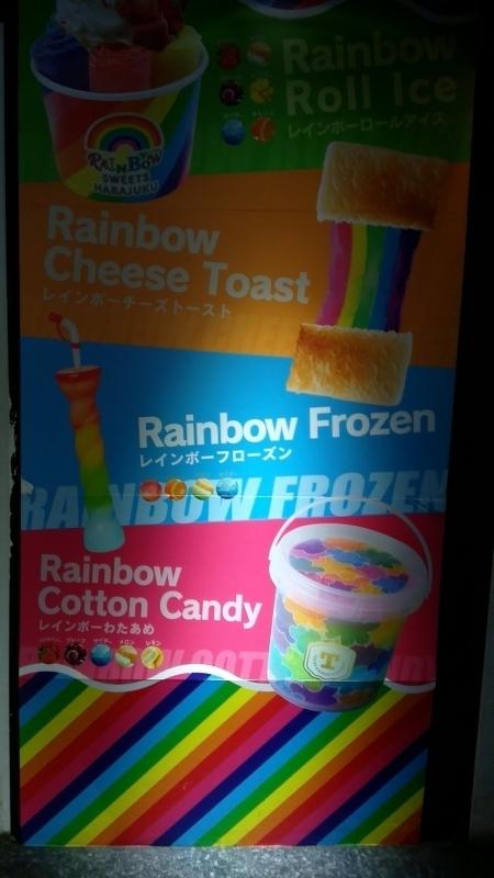 Varios dulces de color arco iris en Takeshita Dori