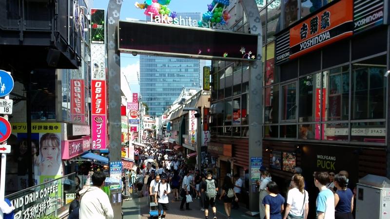 Calle Takeshita Dori en Harajuku