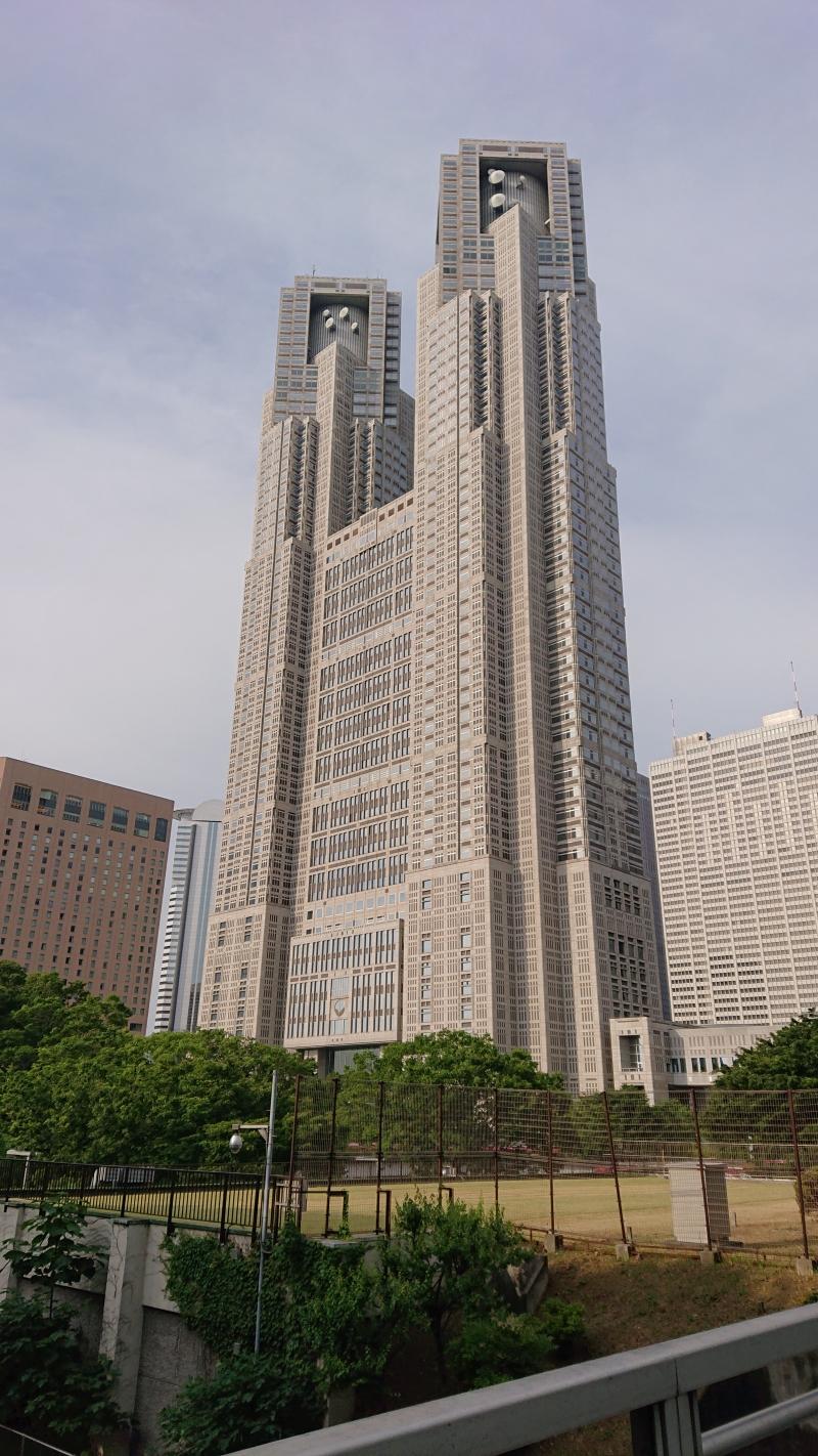 TOCHOO, el edificio del gobierno Metropolitano en Shinjuku