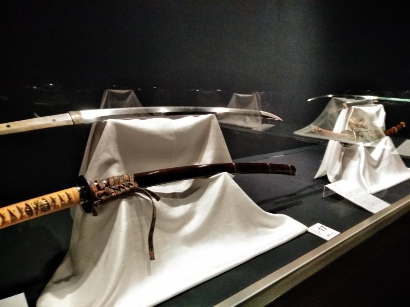 Seki Traditional Sword Museum