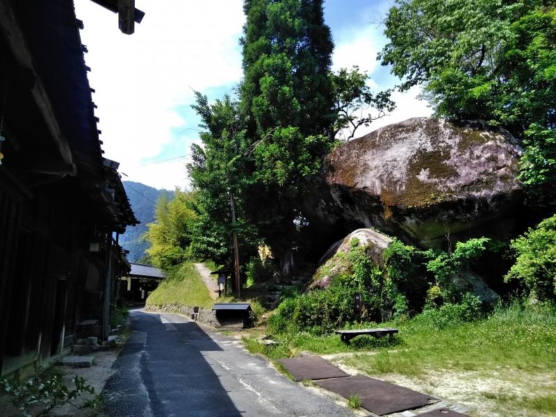 Koi iwa (fish-like Carp Rock)