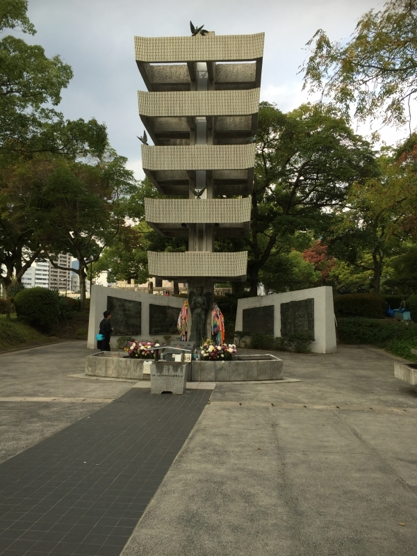 Memorial Tower to Mobilized Students