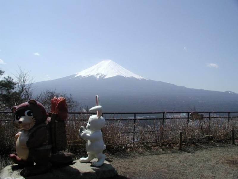 "Tenjozan mountain called ""Kachi-Kachiyama"" located an area around lake-Kawaguchi"