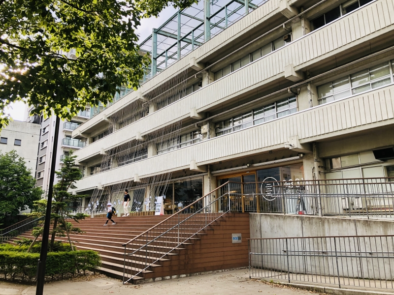Japanese Elementary School (Inside there is cafe)