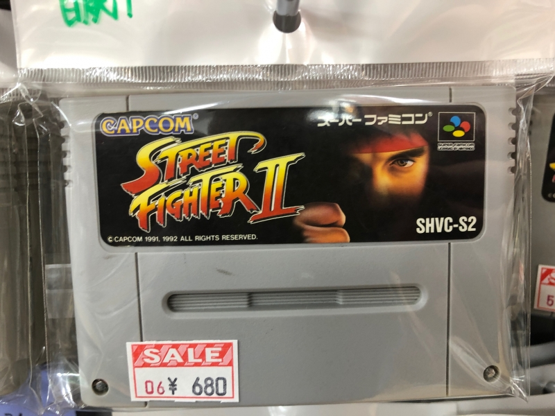I love STREET FIGHTER 2.