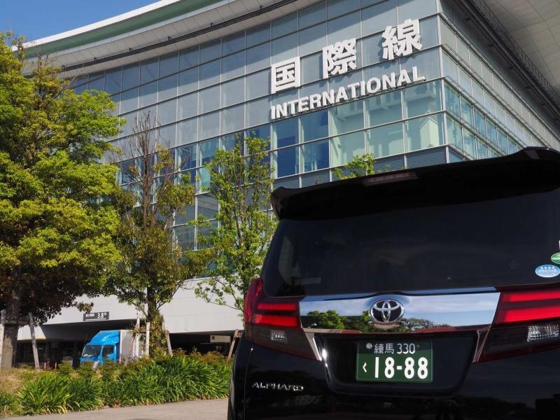 Private Transfer between Haneda Airport/Tokyo and Hakone/KAWAGUCHIKO AREA  (one way)
