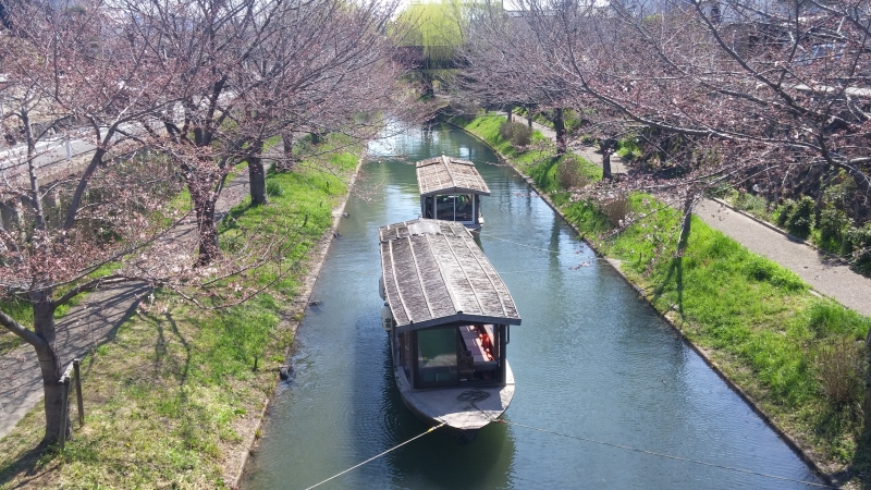 Fushimi classical boat riding