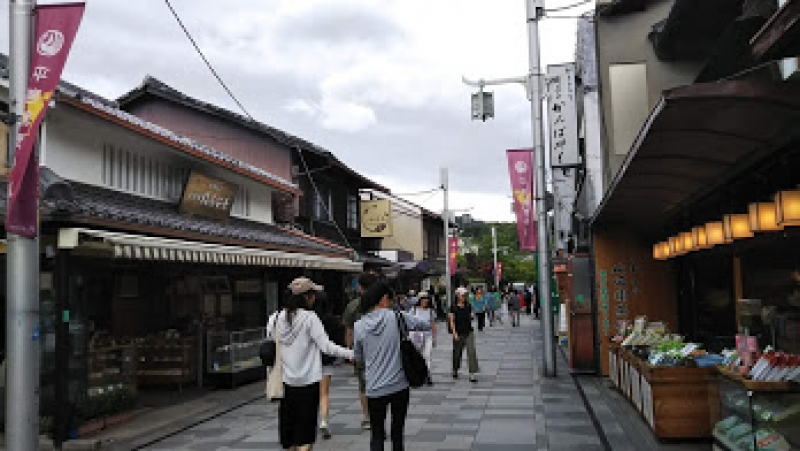 Front street of Byodoin temple in Uji