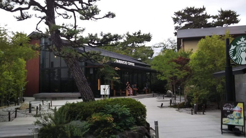 Starbucks in Uji