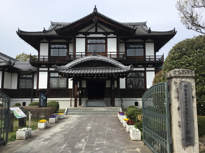 Imaicho old town: It was selected as the Important preservation District for Groups of Historic Buildings in 1993. It is about 600m east to west,about 310 m north to south. The town was so-called jinai-cho(sem-fortified compounds of a temple) since the 16th century.