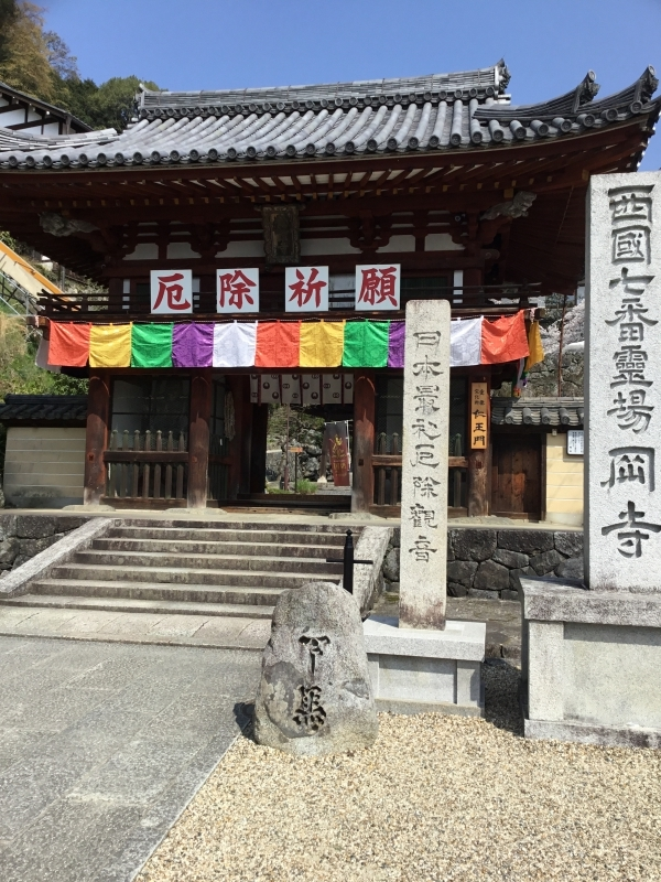 Oka-dera temple: It is well known as the first sacred place in Japan endowed with miraculous efficacy for warding off evil. It is the seventh Fudasho(temples where amulets are collected) of the 33 temples visited during the Kansai Kannon Piligrimage.