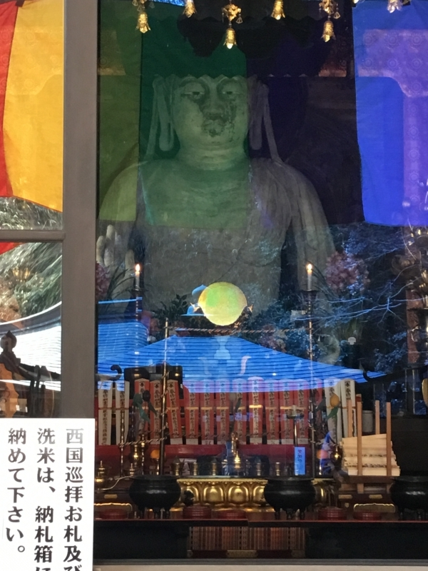 In the main hall, the Seated Statue of Nyoirin Kannon Bodhisattva(created during the Nara period,the 8th century) is enshrined as the principal image of worship. The statue made of clay, it is counted as one of the three(Todaiji,Hasedera,Okadera) largest statues in Japan, and it is also designated as an Important Cultural Property.