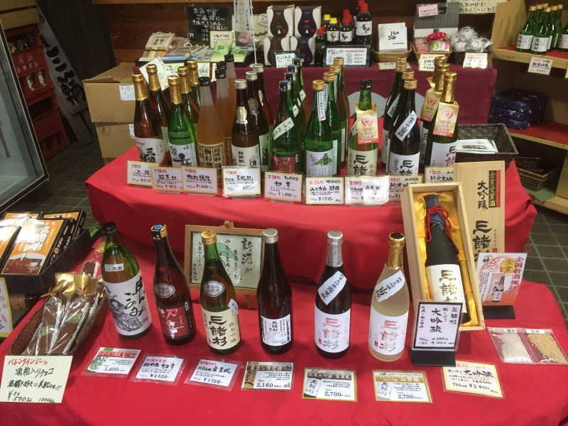Sake brewery: A short walk from Omiwa shrine, there are several traditional local sake brewery. Tasting and purchasing are possible. Sake-brewing is said to be started from this place of Miwa according to the description in chronicles Japan.