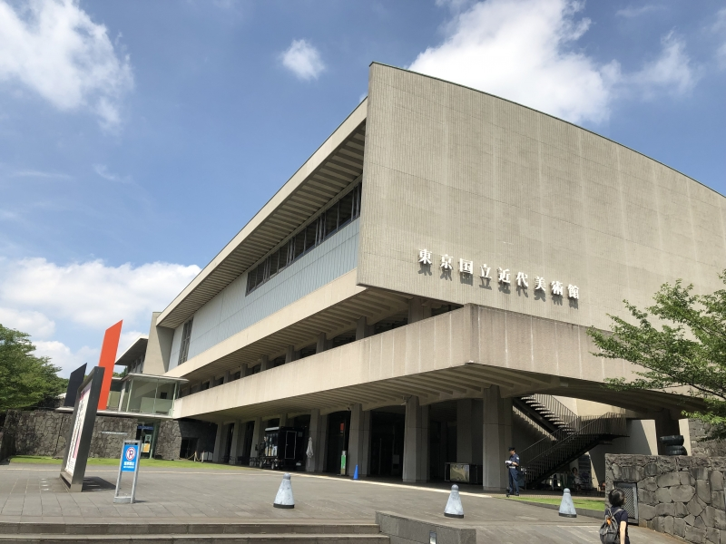 National Museum of Modern Art, Tokyo The main hall of the Museum was built in Kitanomaru park in 1969 and it is now known by the English acronym MOMAT.  This museum displays the number of modern artworks produced by Japanese artists from various genres dating from the Meiji era through the early 20th century. This museum houses Japanese artworks such as paintings, sculptures and portraits by leading artists.