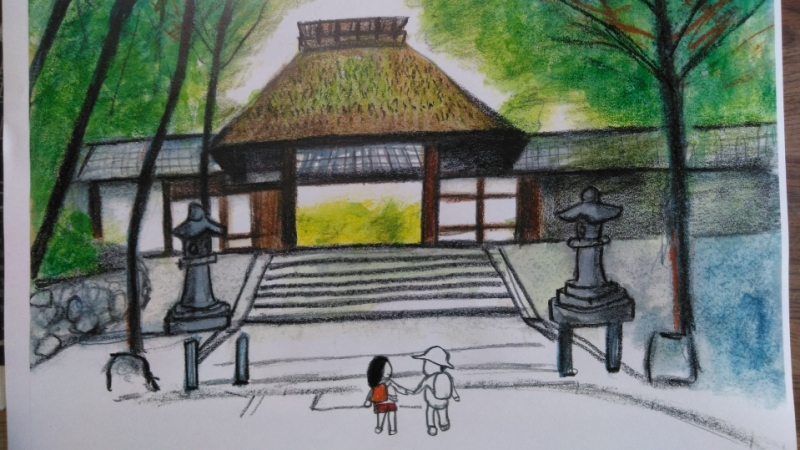 My illustration of Honen-in temple, establihed in 1680. It is on the way to the Philosopher's path. The temple has famous pure dinking water