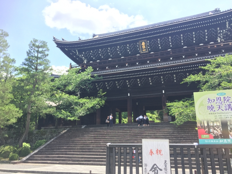 Chion in temple, main gate