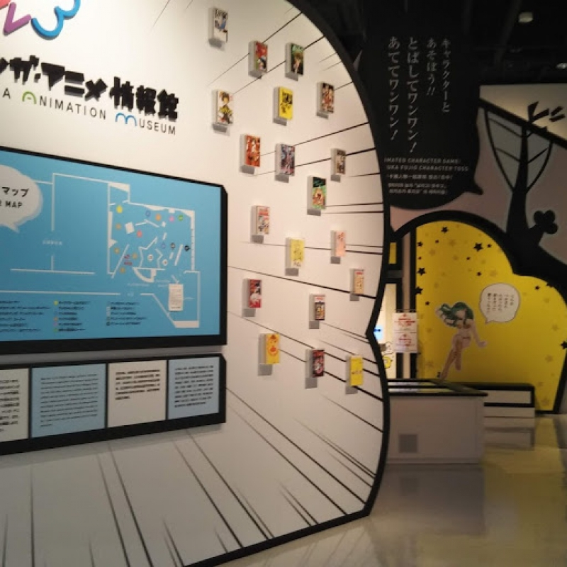 Manga anime Museum, where you can enjoy some games and learn about manga and anime.
