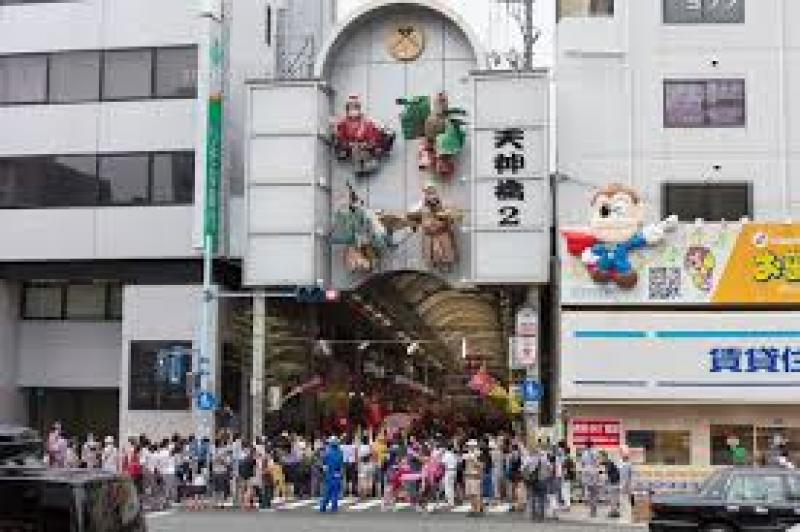 One entrance of Tenjinbashisuji-shopping arcade (
