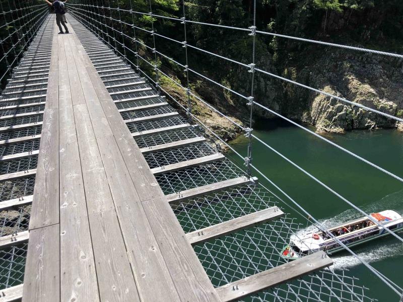 A suspension bridge over Doro gorge.