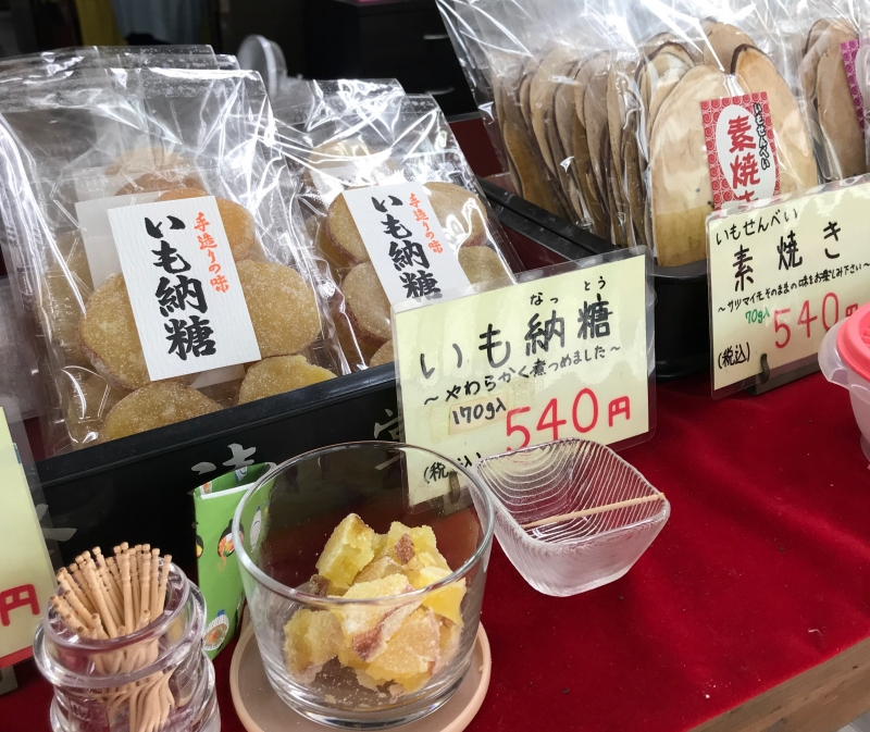 Sweet potato snacks are a regional delicacy. Free samples in the glass bowls. (#3)