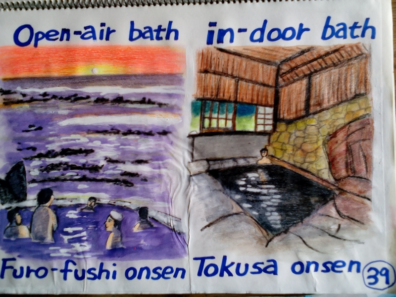 My illustration to explan Japanese hot springs.