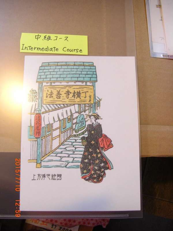 A sample of Japanese woodblock printing experience in the intermediate course (Additional fee and time differ depending on beginners,intermediate and advanced course)