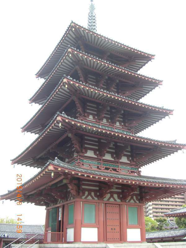 Five storied pagoda in Shitennoji Temple