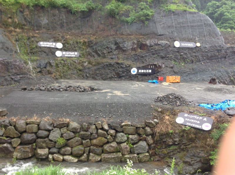 This is an excavation site.