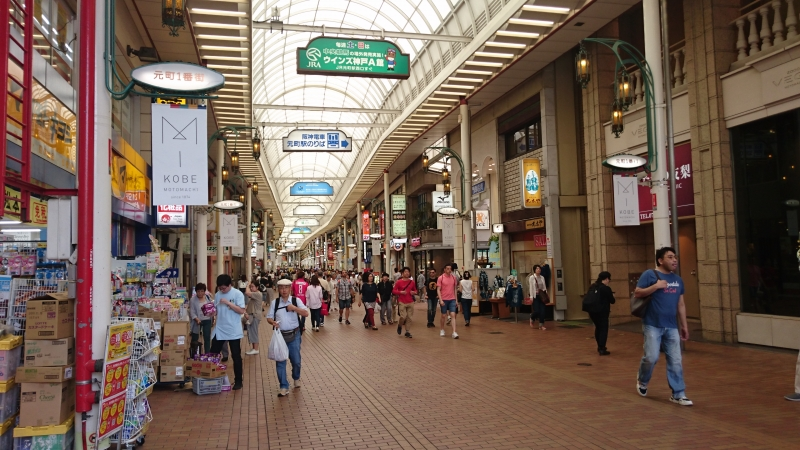 Next to China Town we have large scale of shopping street called as Motomachi Shopping Arcade. It is about 1km long where you can get everything you want.