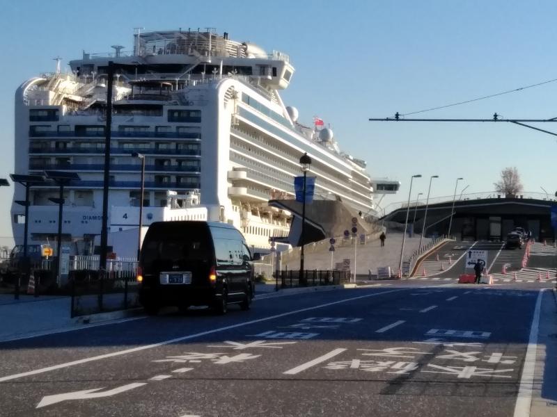 En un puerto de escala en Tokio
