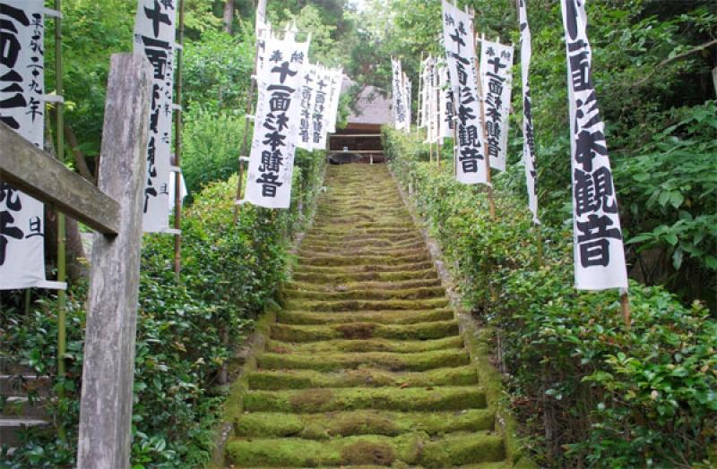 Stone Steps of Sugimotodera Temple