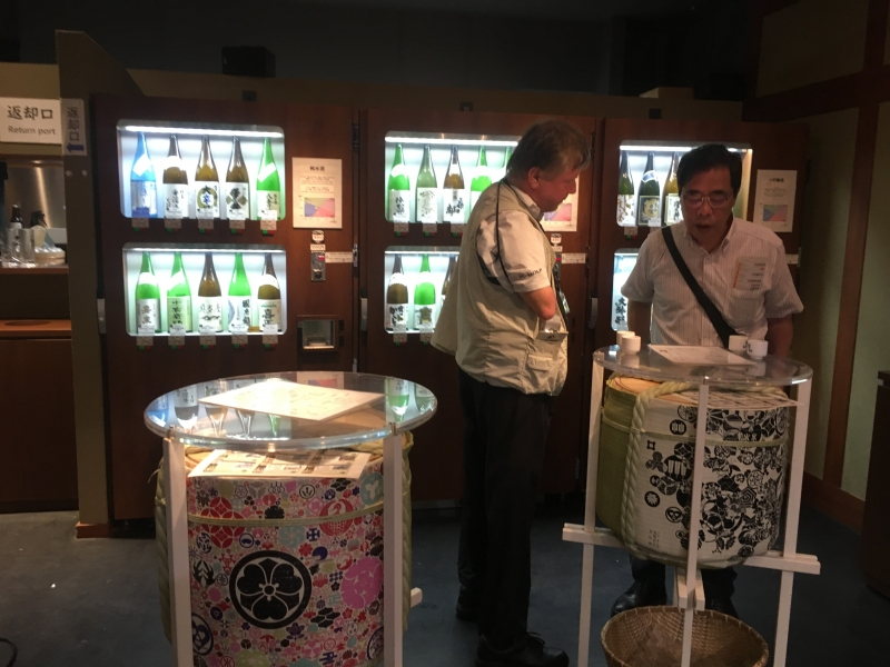 Sake tasting machine. There are several Sake made in brewery in Tokyo.
