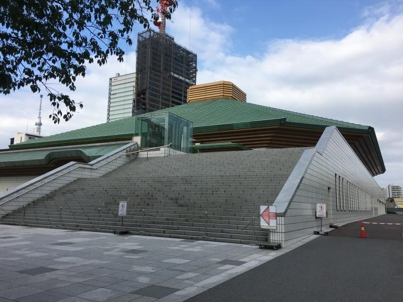 Kokugikan - Sumo Hall