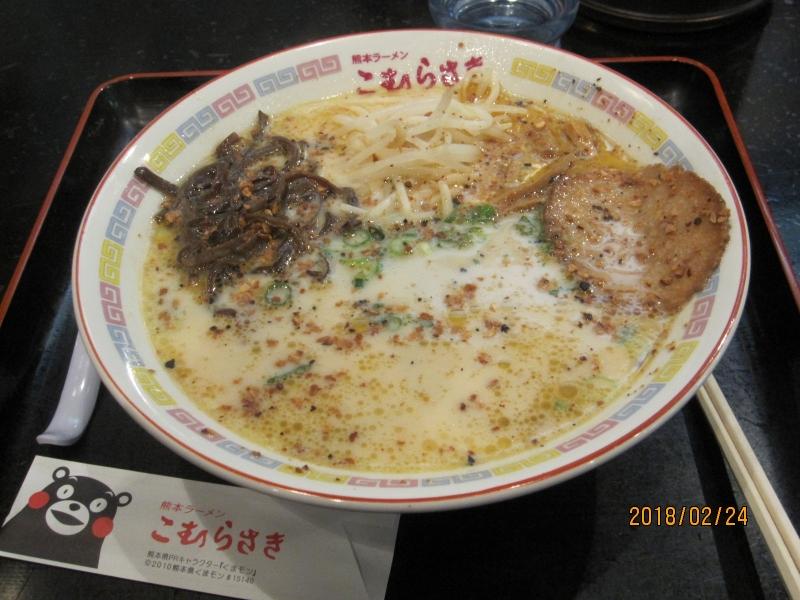 Ramen noodle at Ramen Museum