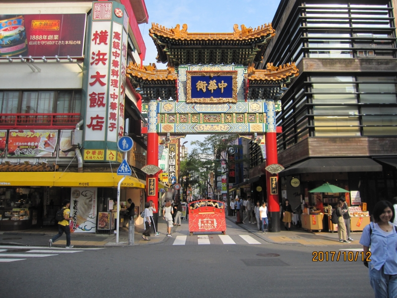 The gate to Chinatown:One of the main four gates of Chinatown, named Choyomon.