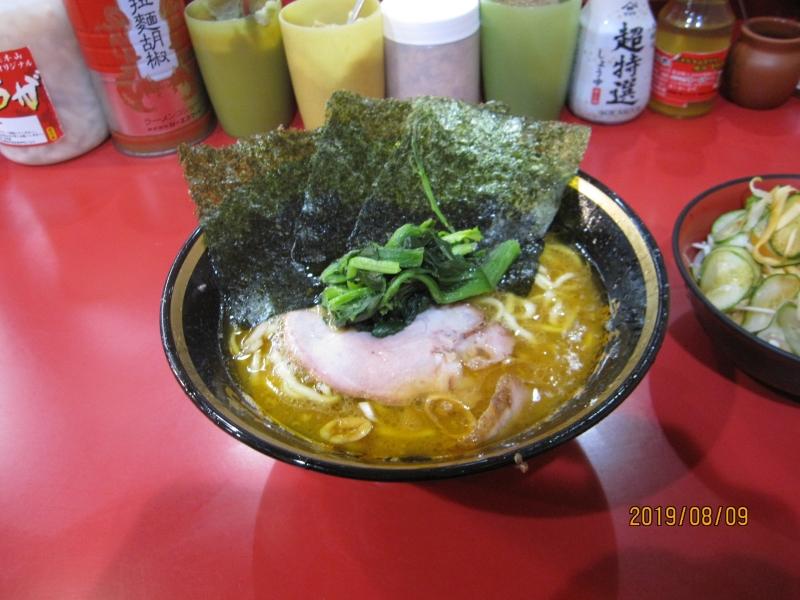 E.A.K. Ramen is pork bone and soy broth ramen noodle.