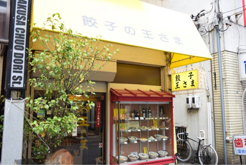 A family-run Gyoza restaurant nearby a famous temple