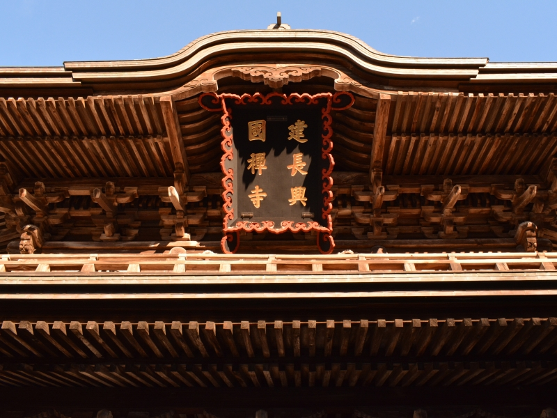 【Basic-1】Kencho-ji Temple. Top rank of 5 Zen Buddhist temples of Kamakura, holding many important heritages.