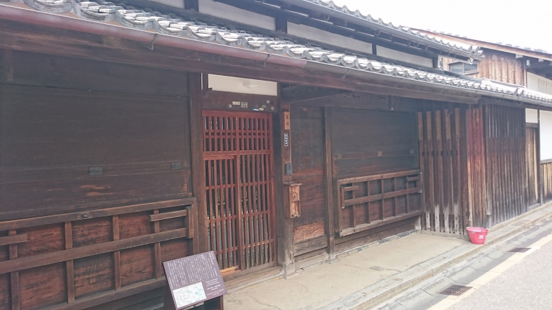 South of Kofukuji temple and sakuraike-pond you will find Nara Machi(literally translated as Nara street)which has many well preserved Machiya(traditional living or merchant's house common in Kyoto).