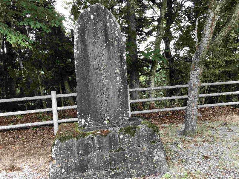 Historic monument at Meiji restoration era.