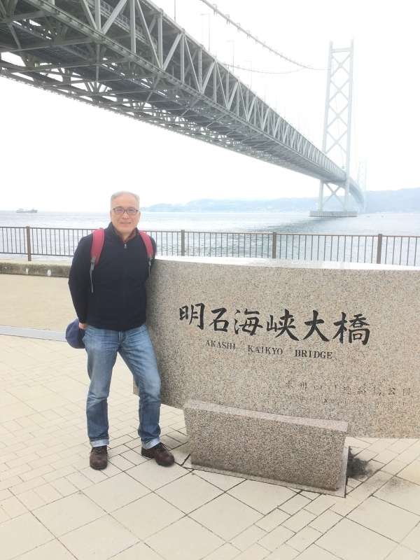 In front of the longest suspention bridge, Akashi-Kaikyo Brodge.