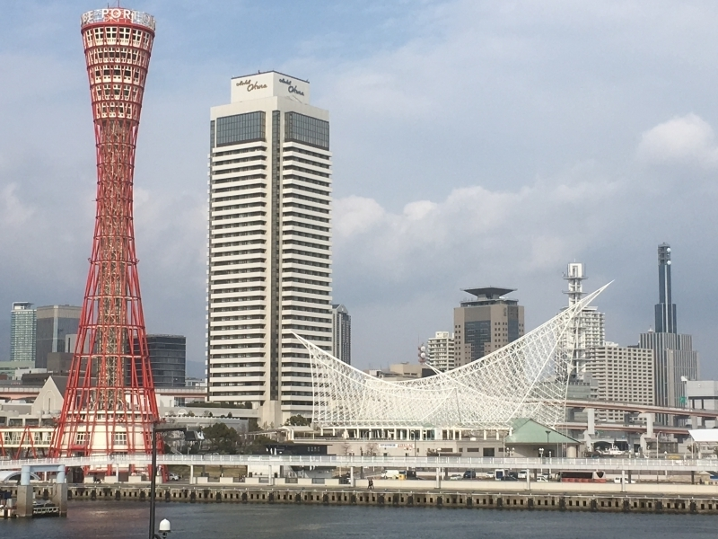 Port Tower and Kobe Maritime Museumbuilding.