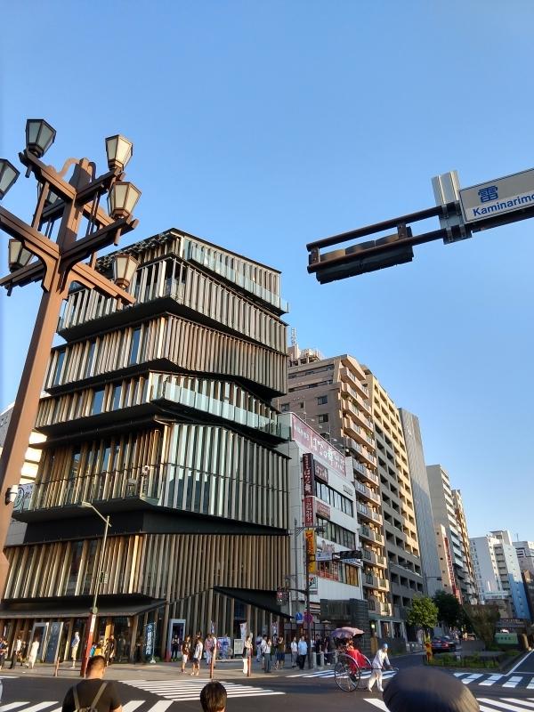 Asakusa sightseeing center