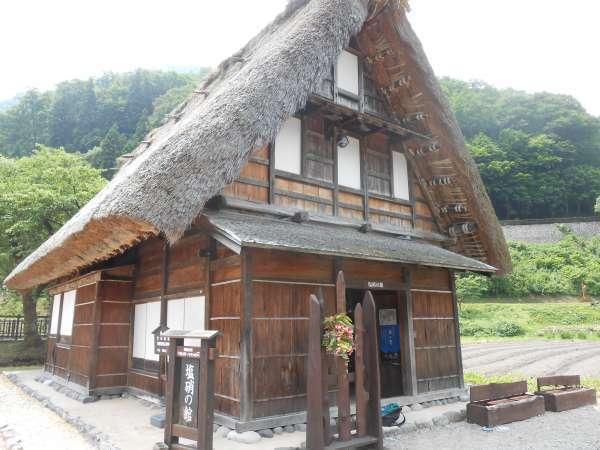 Suganuma folk museum