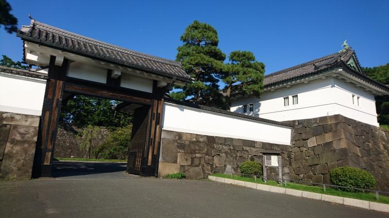 La porte de Sakurada-mon au  palais impérial