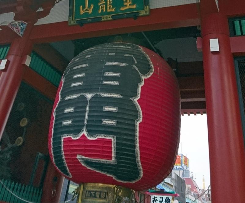 La porte de Kaminari-mon à  Asakusa