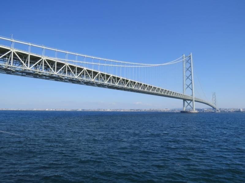 Gran Puente de Akashi Kaikyo