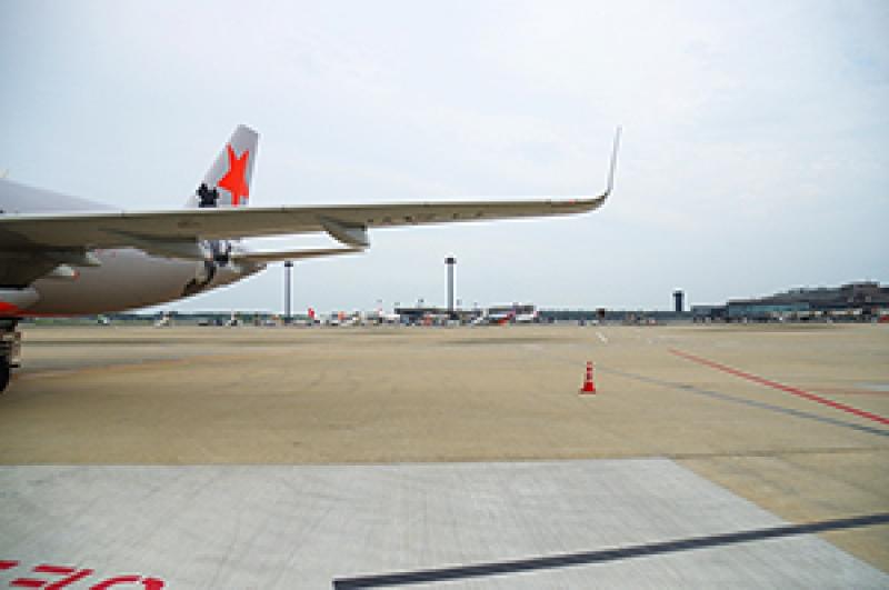 Narita airport, your gate to Japan.