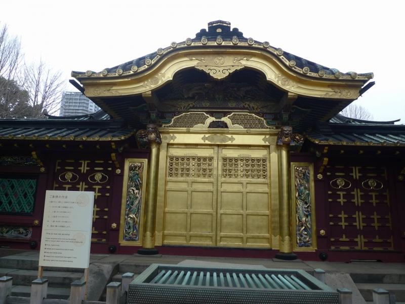 400 year old Toshogu-shrine at Ueno Metropoltan Park