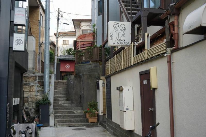 Kagurazaka is a hill town too